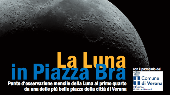 La Luna in Piazza Bra 2017 - Sagre e Manifestazioni a Verona