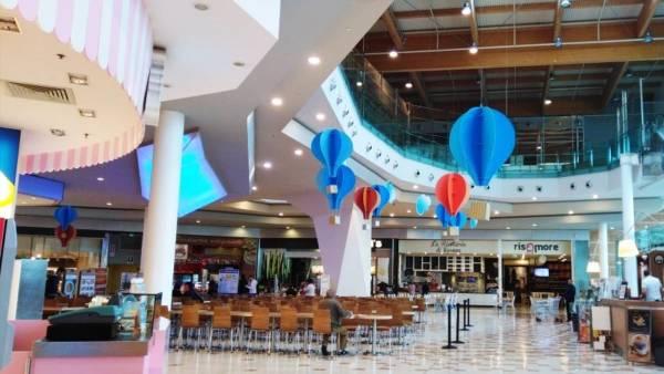 Centro Commerciale Verona Uno