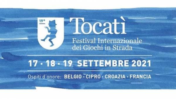Tocatì Festival Internazionale dei Giochi di Strada