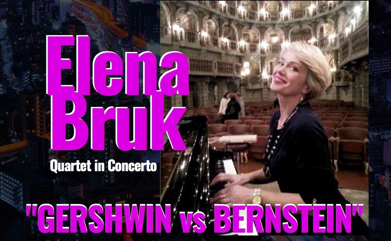 """Il Quartetto di Elena Bruk presenta il concerto """"Gershwin vs Bernstein"""""""