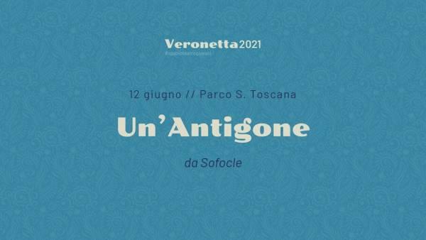 Un'Antigone al Parco Santa Toscana
