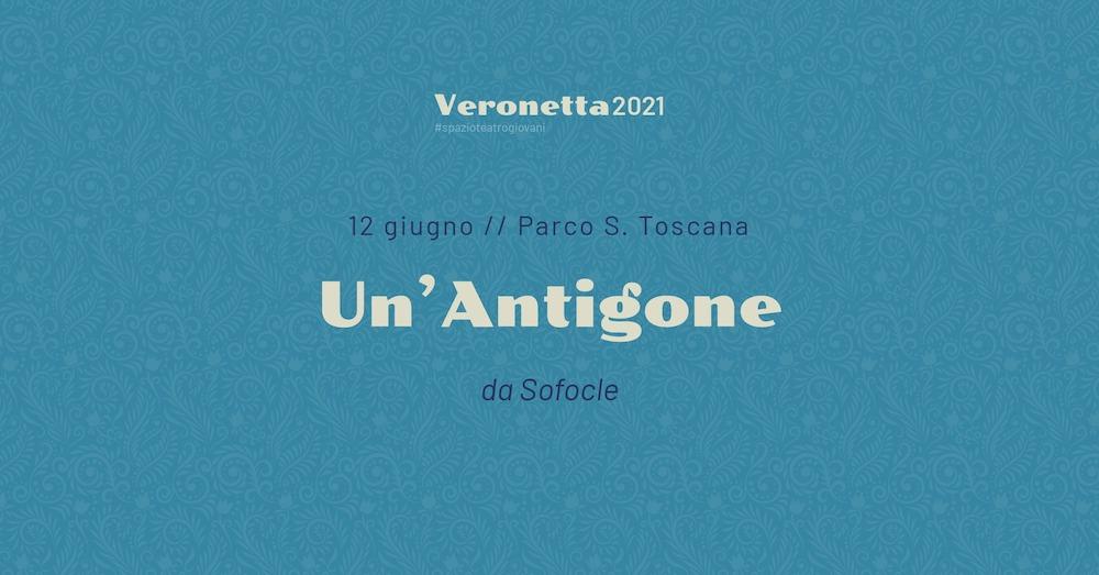 Antigone Santa Toscana