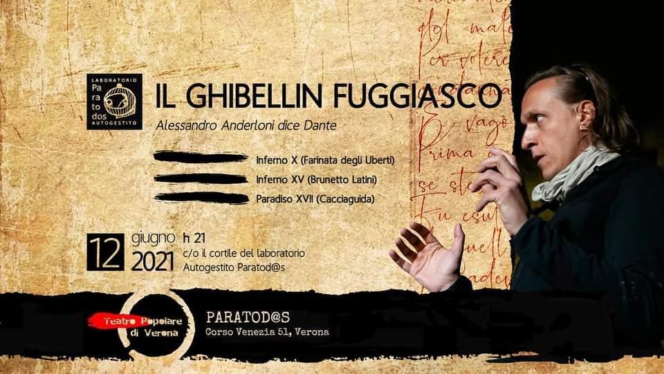 Il Ghibellin Fuggiasco. Alessandro Anderloni dice Dante