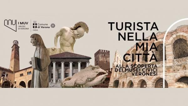 Visite guidate e ingressi a 1 Euro nei musei civici la prima domenica del mese