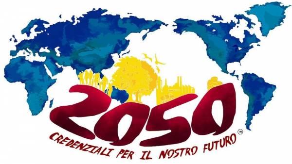 """""""Festival Terra2050. Credenziali per il Nostro Futuro"""""""